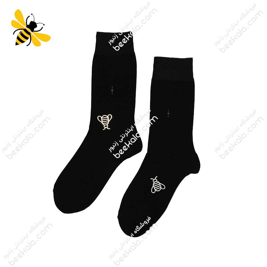 جوراب ساقدار مردانه مشکی کد 1056