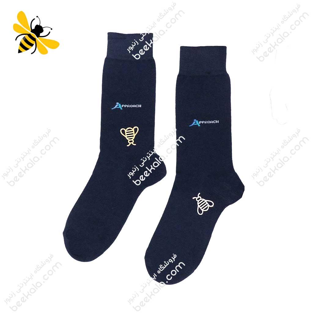 جوراب ساقدار مردانه سرمهای کد 1089