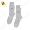 جوراب ساقدار مردانه سفید کد ۱۰۹۰