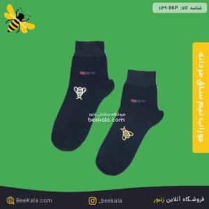 جوراب نیم ساق مردانه سرمهای کد ۱۱۲۹