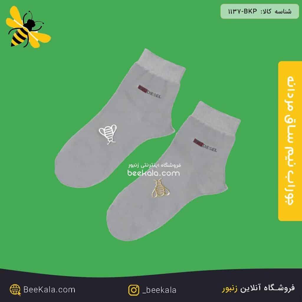 جوراب نیم ساق مردانه سیلور کد 1137